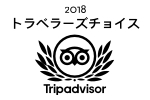 トリップアドバイザー